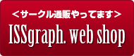 btn_webshop
